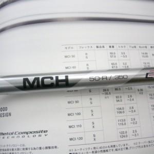 EON GIGA HS797 UT 21°,27° ×MCH80,50!