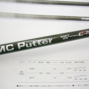 大人気!MC PUTTER SOFT!