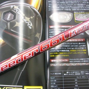 NEW RomaRo Ray TYPE R 9.5°×Speeder 661 EVOⅢ S!