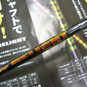 NEW RomaRo Ray TYPE R 9.5°×NGS Tour DELIGHT 50 S!