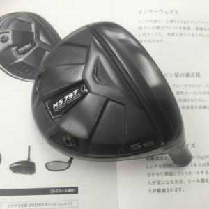 GIGA HS797 5W×SPD EVOⅣ FW60 S!