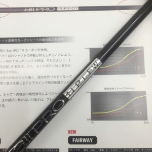 A GRIND FW TYPE-D TITANIUM 3W×NGS all PRO N.PJ-FW!